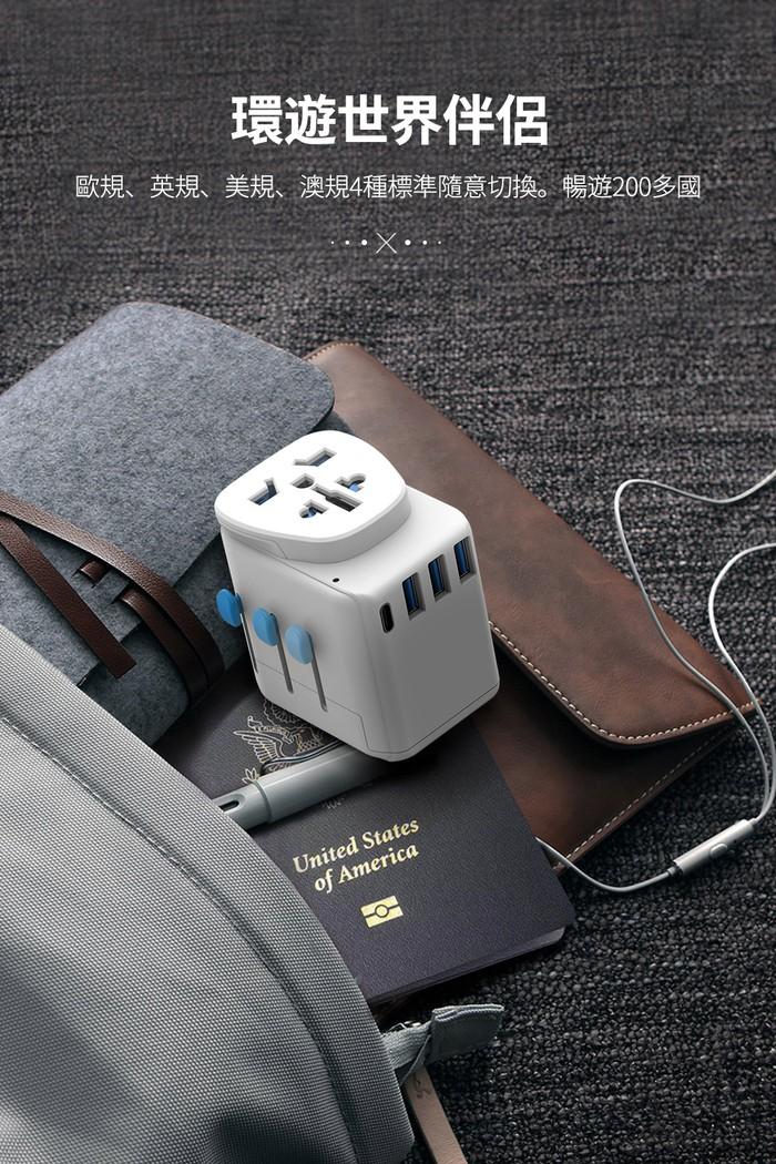 美國 Passport Pro 2合1 旅行轉插頭7