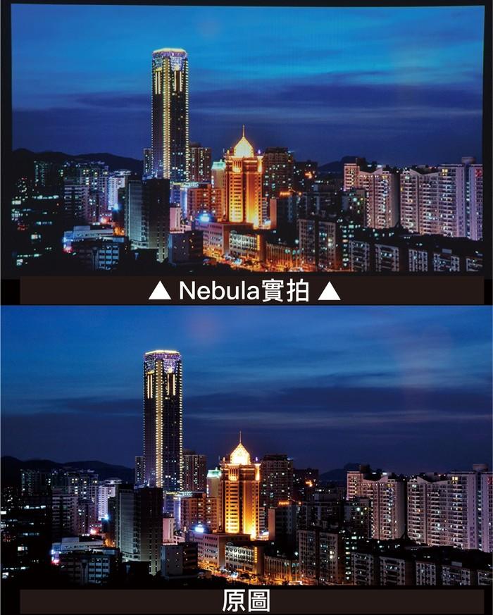 19美國NEBULA Capsule 可樂罐微型智能投影機