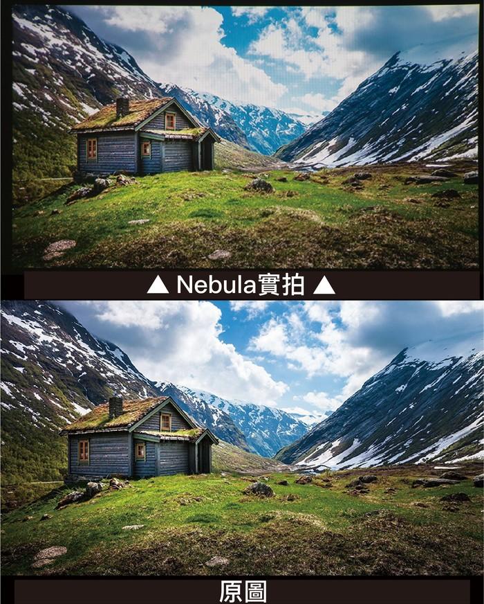 20美國NEBULA Capsule 可樂罐微型智能投影機
