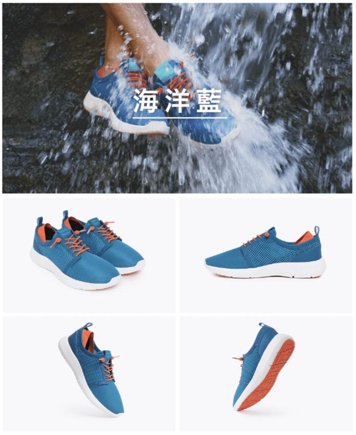 28西班牙-Tropicfeel-最強涉水-旅行運動鞋1_海洋藍