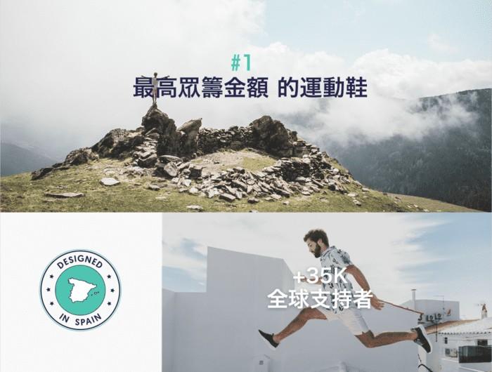 5西班牙-Tropicfeel-最強涉水-旅行運動鞋_new