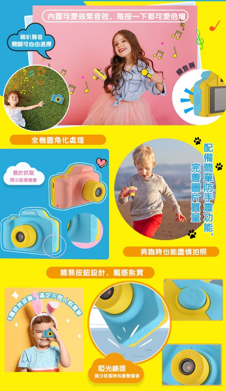 日本 VisionKids Happi  兒童攝影相機 3