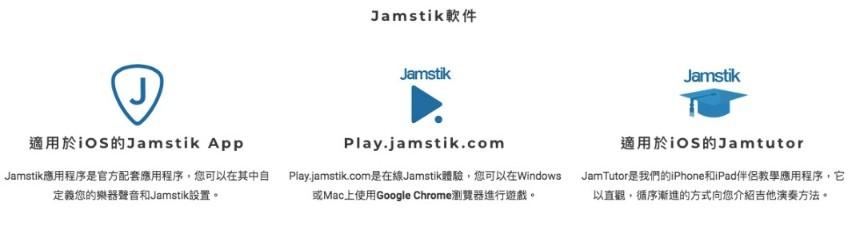 js app (1)