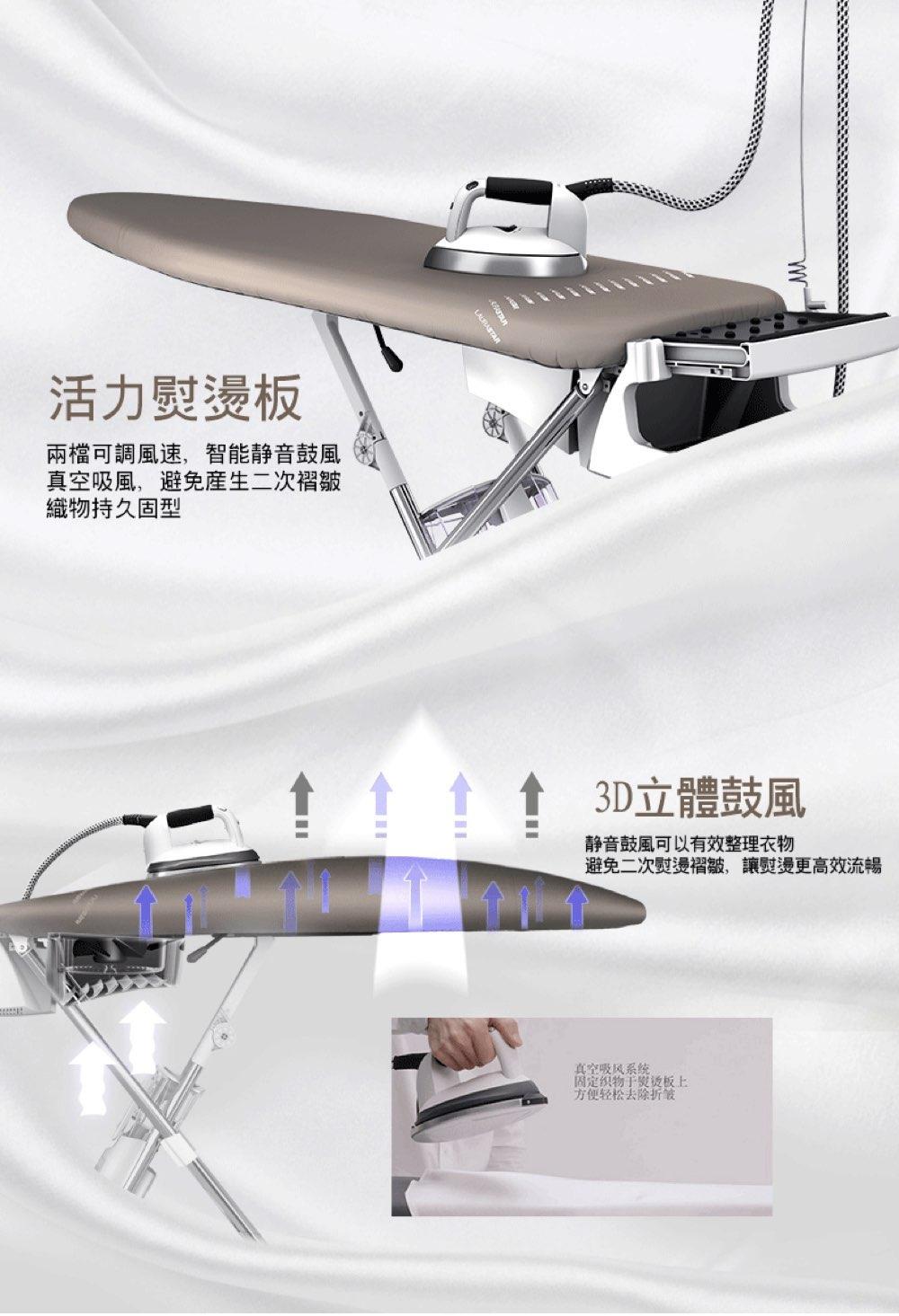 laurastar iron system.006