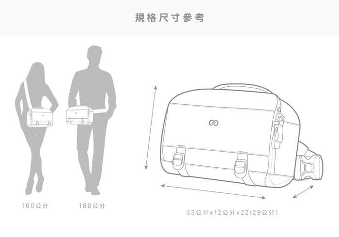 台灣 CROSS SLING 多功能 側肩包26