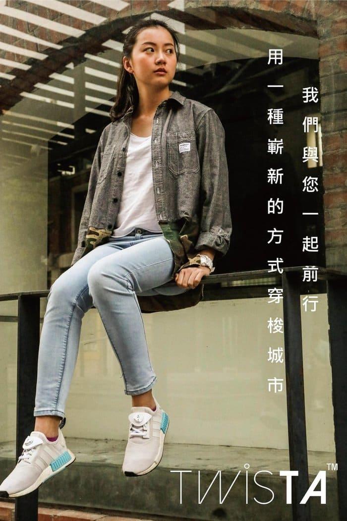 台灣 TWISTA 免綁 鞋帶鈕1