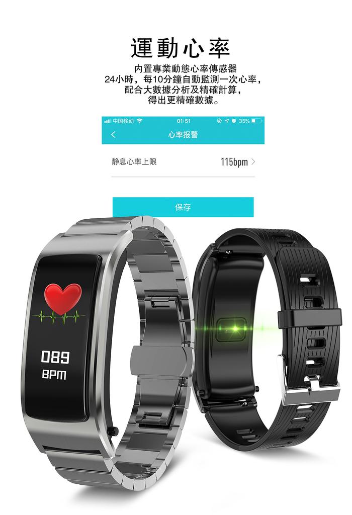 F5 2合1 耳機智能手錶12