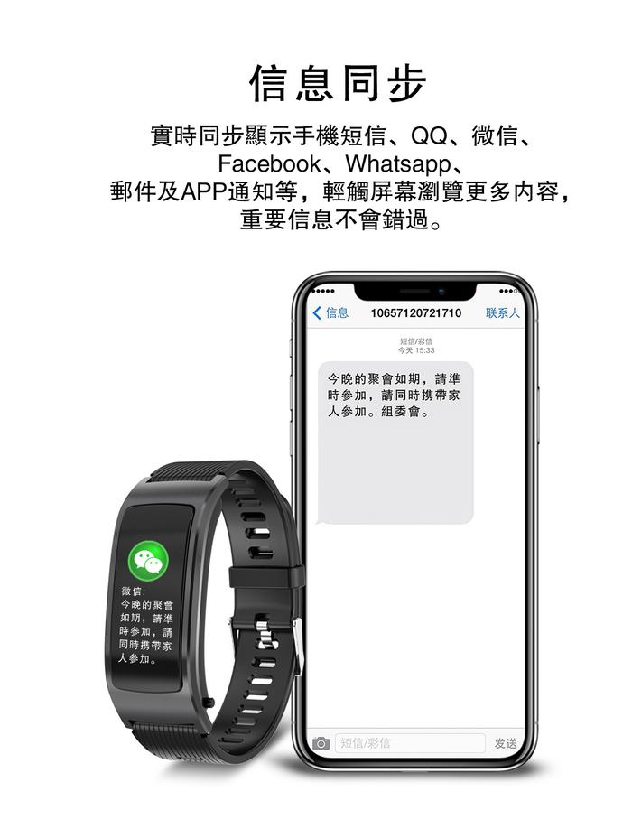 F5 2合1 耳機智能手錶13