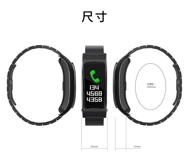 F5 2合1 耳機智能手錶17