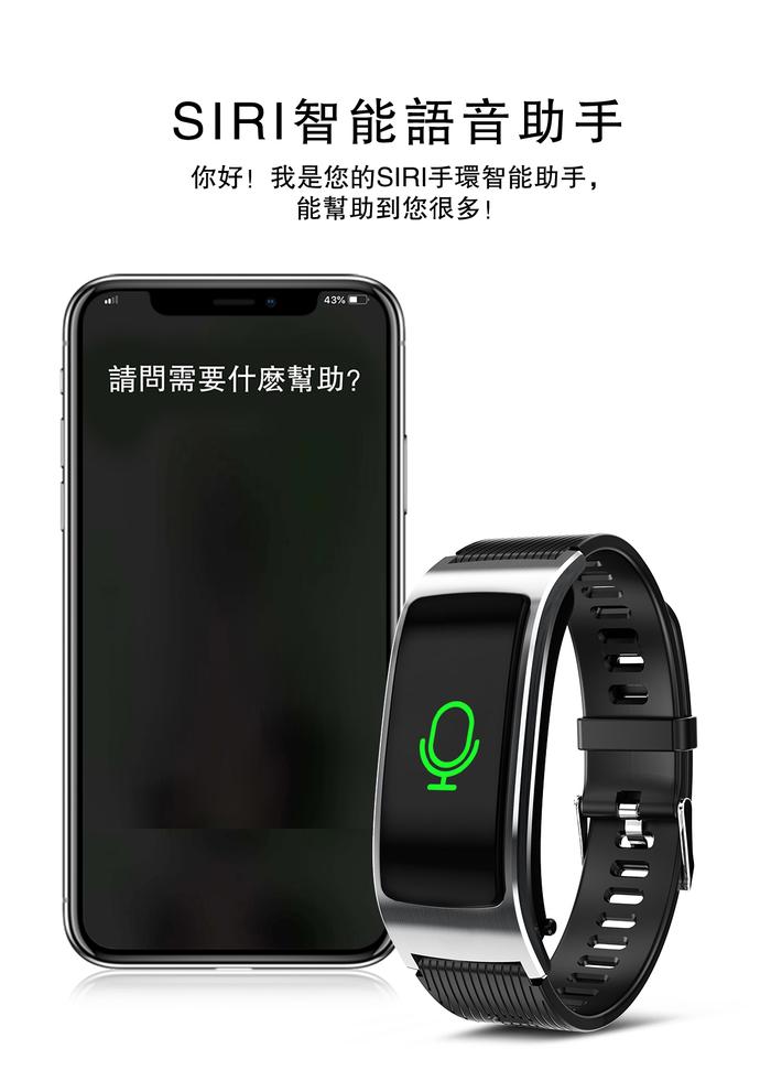F5 2合1 耳機智能手錶9