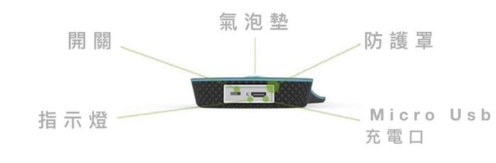 Mimeng 智能APP控温 鞋墊15