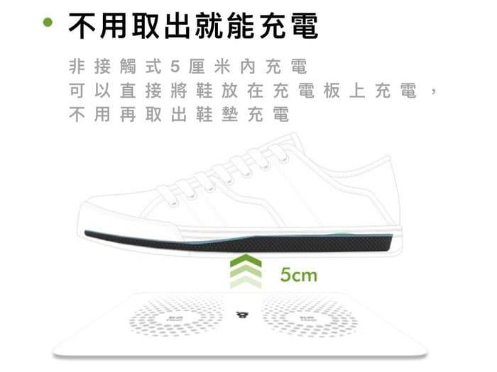 Mimeng 智能APP控温 鞋墊17