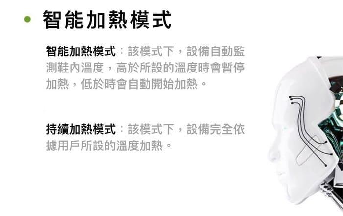 Mimeng 智能APP控温 鞋墊18