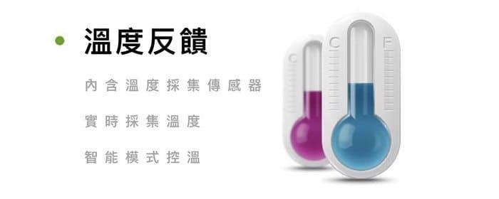 Mimeng 智能APP控温 鞋墊19