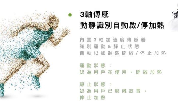 Mimeng 智能APP控温 鞋墊20