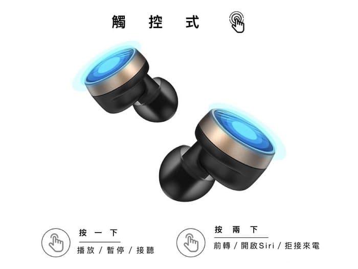 PaMu Scroll 無線充電 藍芽耳機11