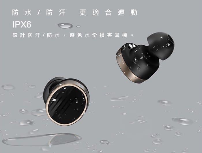 PaMu Scroll 無線充電 藍芽耳機17
