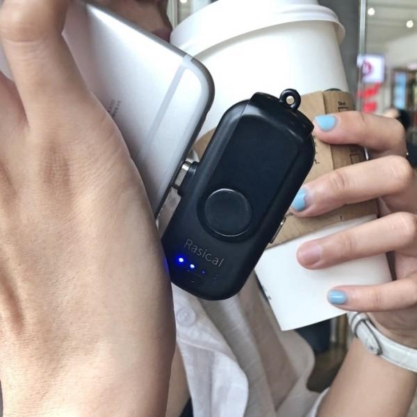 Rasical 手指大小 迷你充電器2