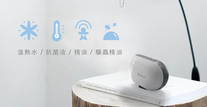 台灣 Xpure 便攜3合1 空氣淨化機16