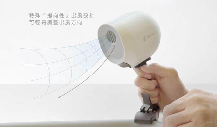 台灣 Xpure 便攜3合1 空氣淨化機27