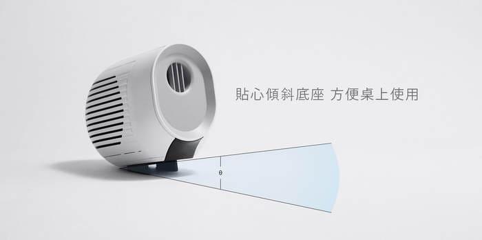 台灣 Xpure 便攜3合1 空氣淨化機7