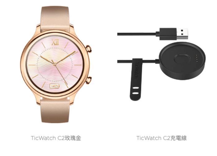 TicWatch C2 史上最高CP值 智能手錶22