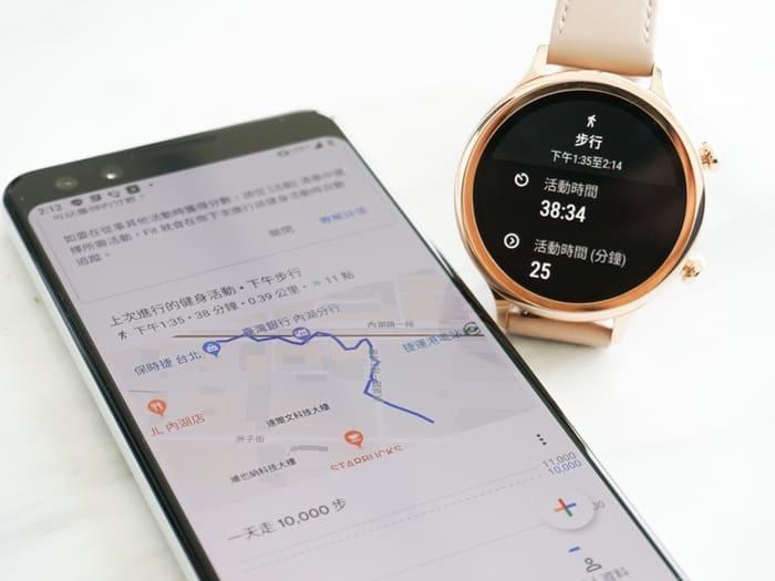 TicWatch C2 史上最高CP值 智能手錶7