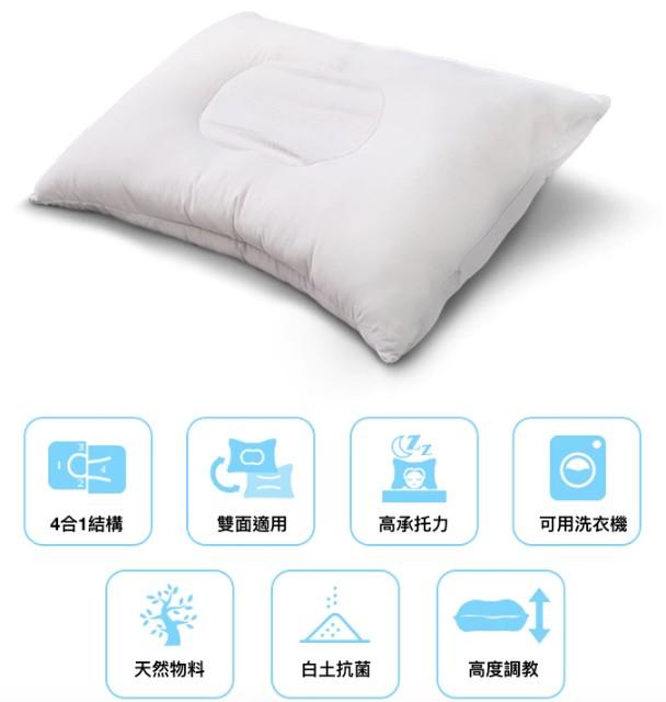 cottonshower pillow7642