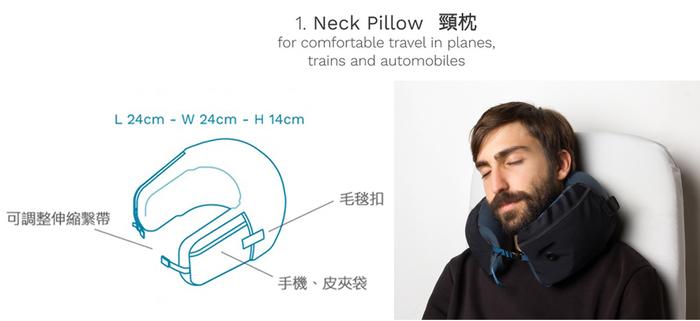 意大利 OMNI 3合1 多功能旅行枕1