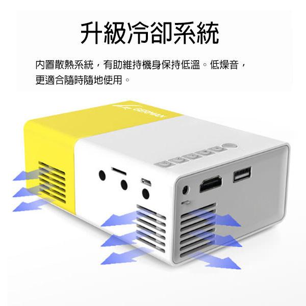 YG300手機大小投影機3