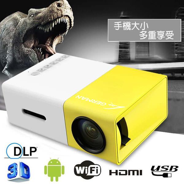 YG300手機大小投影機5