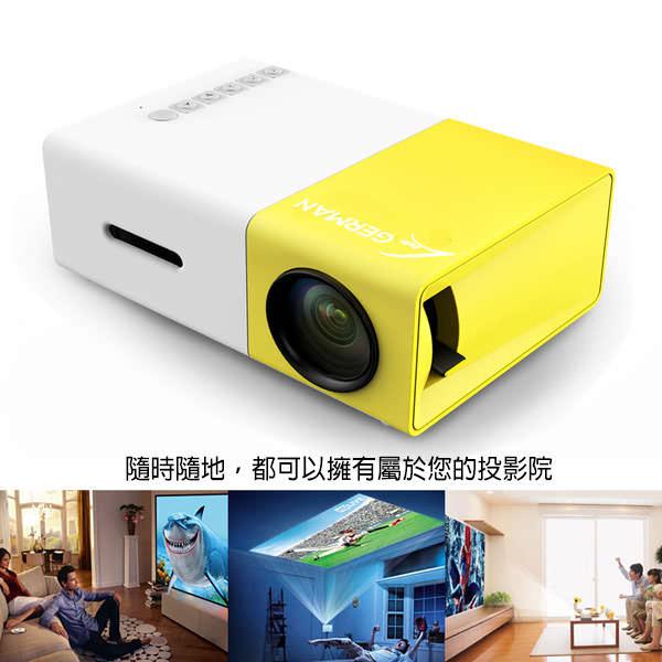 YG300手機大小投影機6