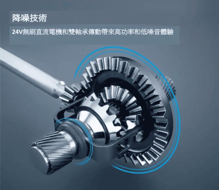台灣 Booster 深層肌肉按摩槍 21 (1)