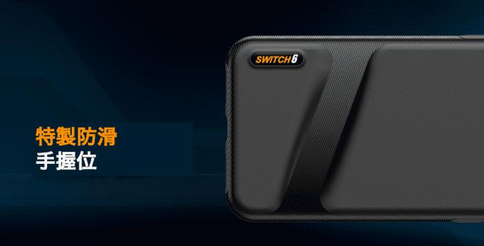 2美國 Switch 6 六合一鏡頭 手機殼