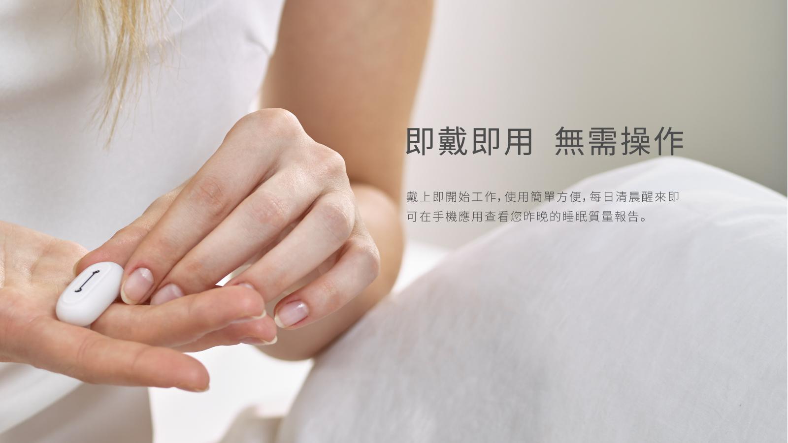 SleepOn_香港中文09