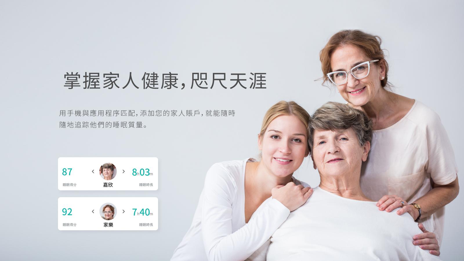 SleepOn_香港中文10