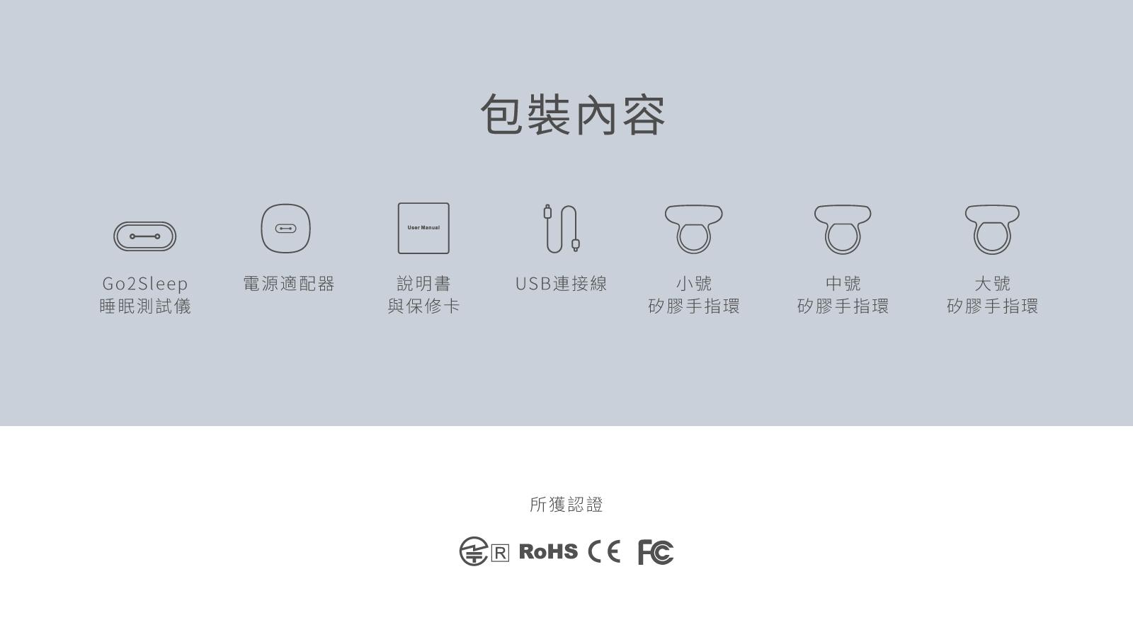 SleepOn_香港中文15