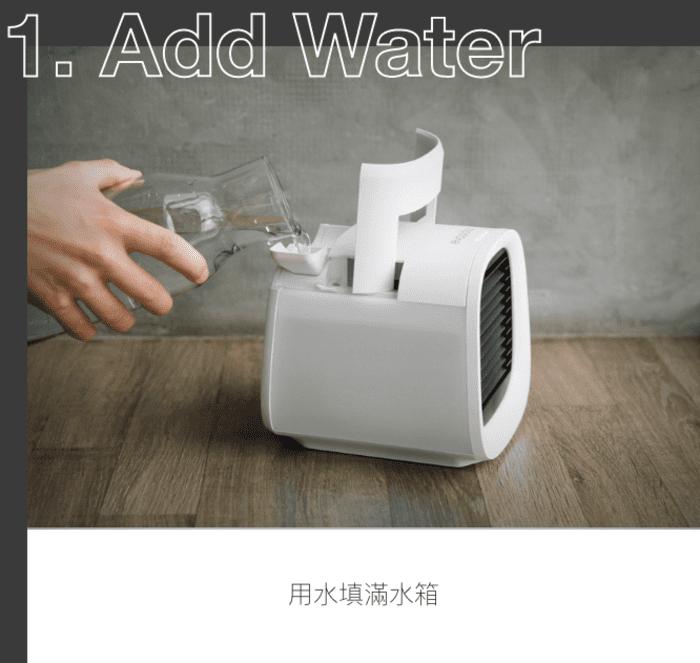 美國 evaCHILL 新一代小型冷氣機3