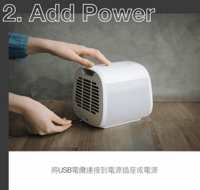 美國 evaCHILL 新一代小型冷氣機4