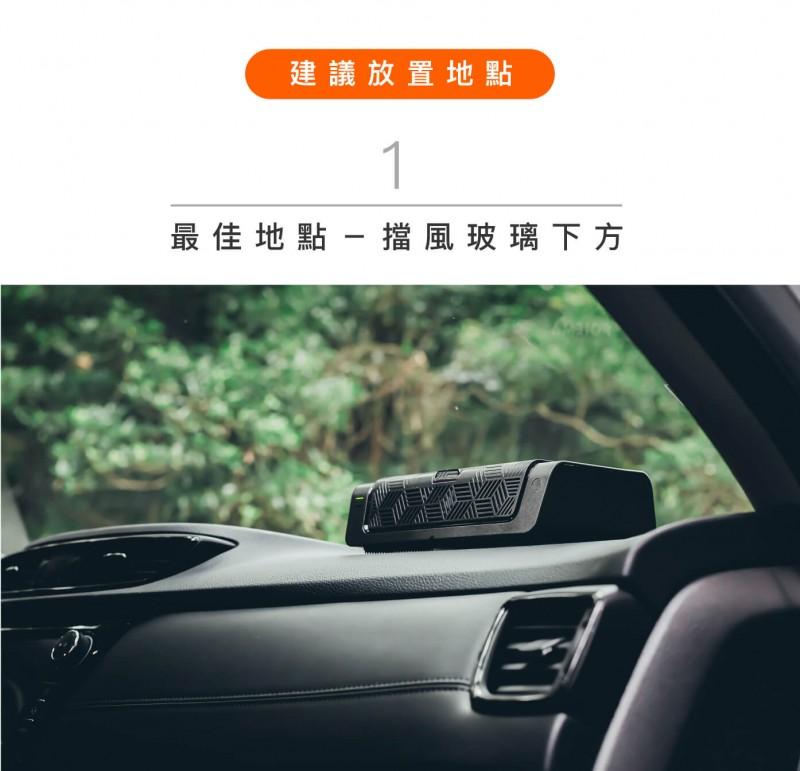 新加坡POIEMA 車內空氣淨化器 38
