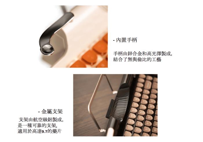 Rymek復古藍牙機械鍵盤11