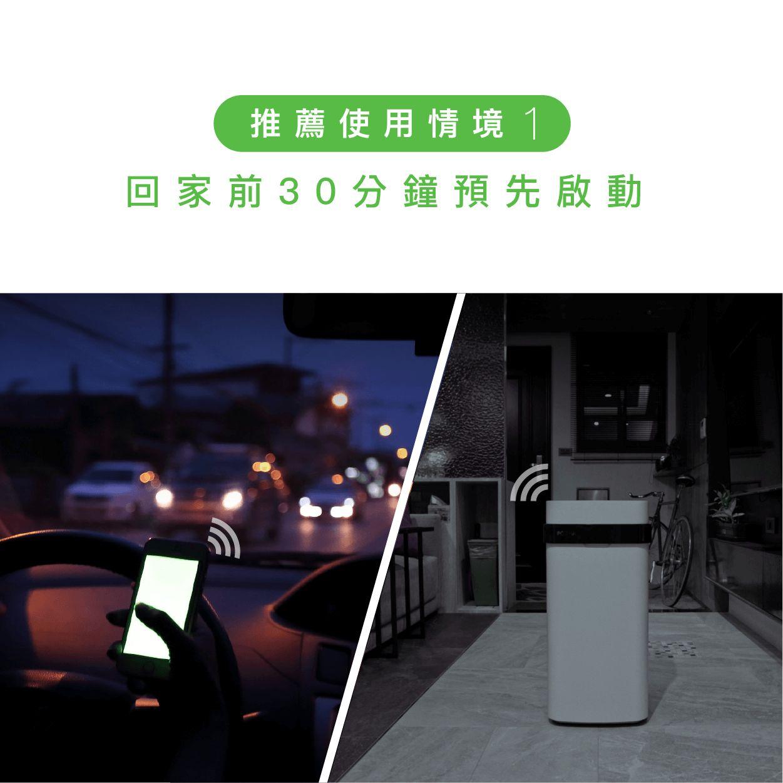 SearchingC_POIEMA-ZERO-家用空氣淨化器_全新升級版u171