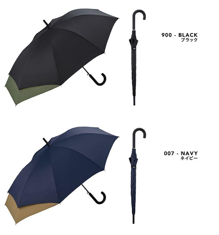 日本 WPC 情侶專用 特別加長版雨傘2