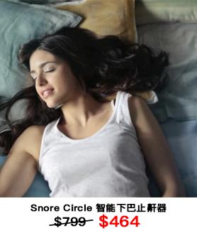 snorecirclechin