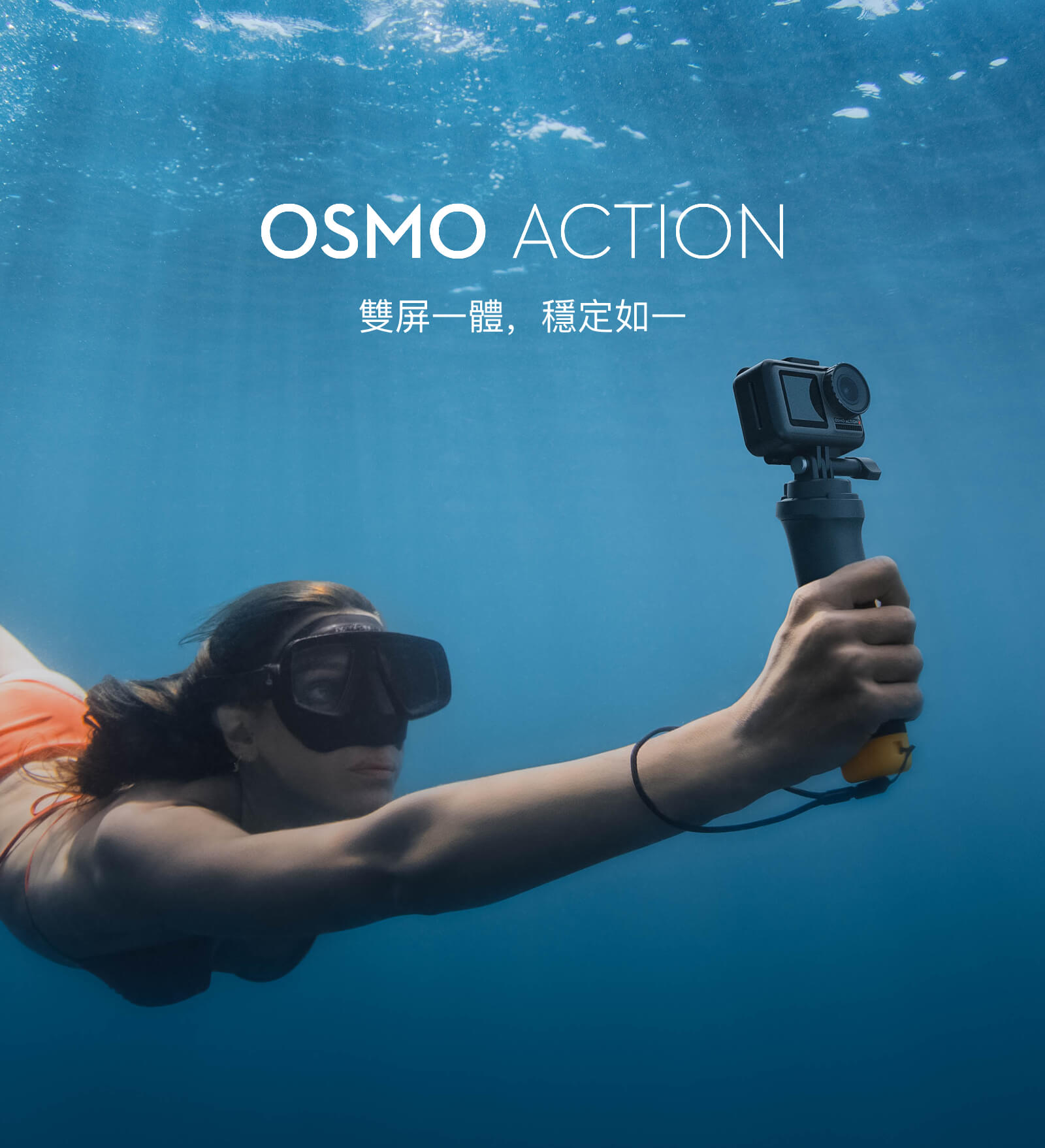 Osmo Action