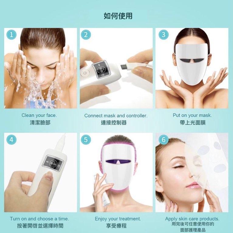 xpreen light mask14