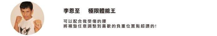 台灣 Comfortpack 緩衝減壓背包15