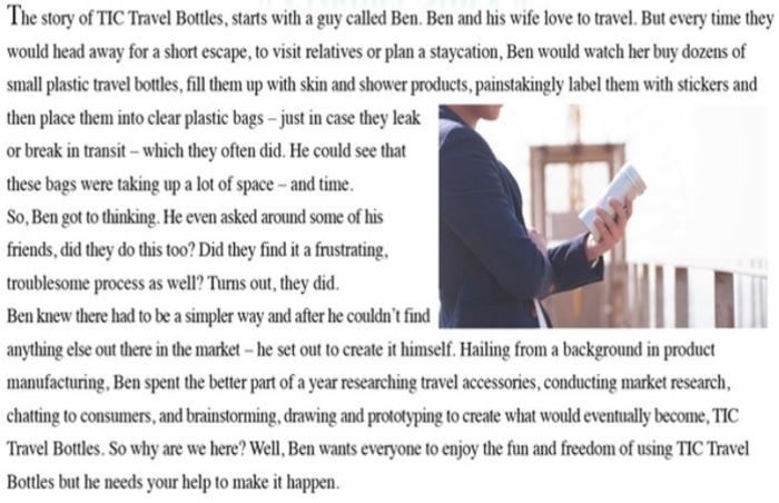 新一代 TIC 智慧旅遊收納瓶 story