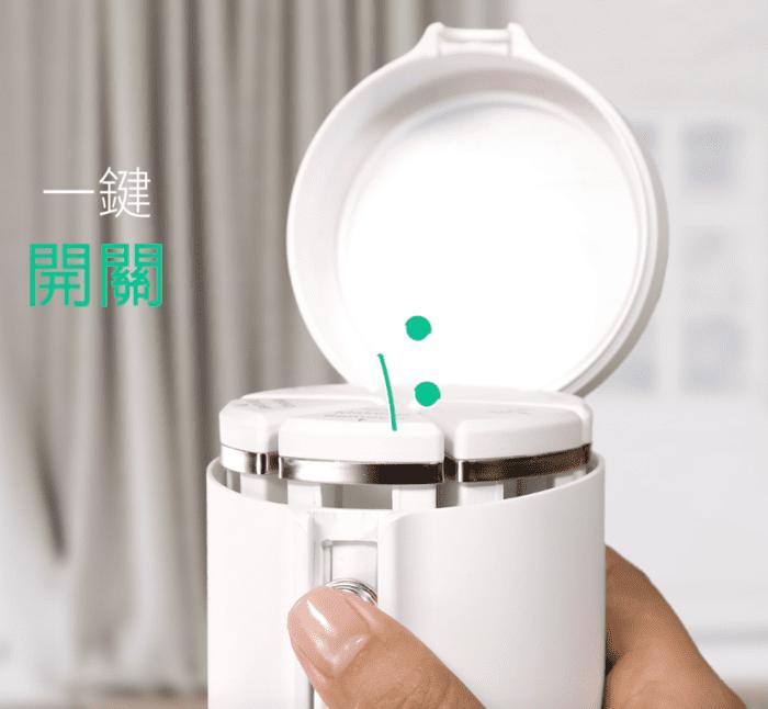 新一代 TIC 智慧旅遊收納瓶2