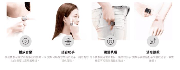 香港 全球首款 Orii 骨傳導戒指2